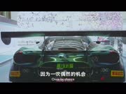手中跑车值2亿,他是中国超跑第一人,也是赛车场上的全年冠军