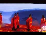 礼仪之邦,霓裳醉舞汉家衣——东方生命研究院中秋联欢晚会精彩节目