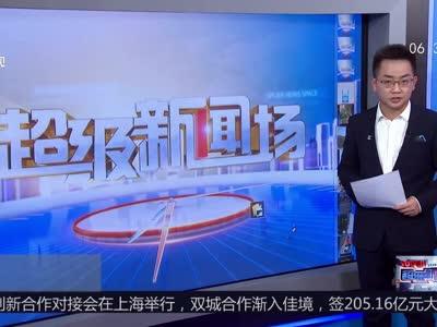 """[视频]国务院:同意将每年8月19日设立为""""中国医师节"""""""