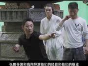 《海上牧云记》导演特辑