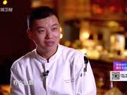 《时尚美食》20171122:渤海大明虾一虾两吃