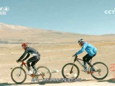 [视频]《西藏时光》 第四集:高原追梦