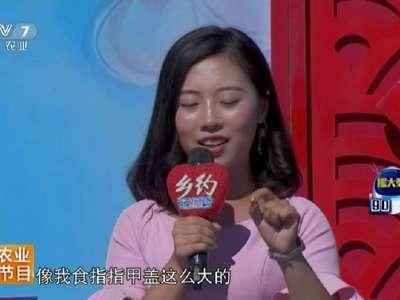 《乡约》20171202:乡约吉林省双辽市