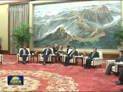 [视频]张德江会见加拿大总理