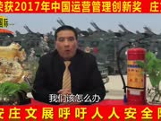华安消防工程庄文展厉害 中国空军的日常训练 27