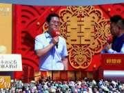 《乡约》20171209:乡约宁夏永宁县
