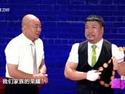 《喜乐汇》20171211:年代组合演绎新型木偶剧