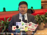 2017中国农业(博鳌)论坛站在世界前沿 心怀天下民生
