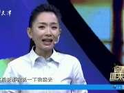 《你看谁来了》20171216:旭日阳刚做客节目畅谈往事