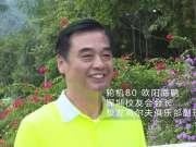 上海海事大学校友高尔夫俱乐部纪录片-红瓜子传媒