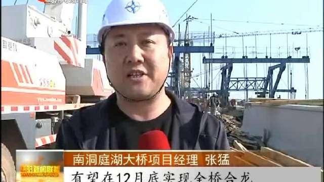 交通大会战:南益高速累计完成投资69.26亿元 占总投资的86