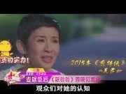 【娱人制造】未上映就卖三千万,导演陈可辛却怒批老婆吴君如:败家娘们