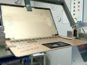 天硕TS-607-14笔记本转轴寿命测试详情