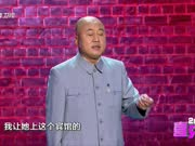 《喜乐汇》20171227:方清平戏说从艺之路 人生遇坎高呼救救宝宝