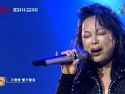 黄绮珊《离不开你》—四川卫视2018花开天下跨年演唱会