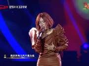郑秀文《值得》—四川卫视2018花开天下跨年演唱会