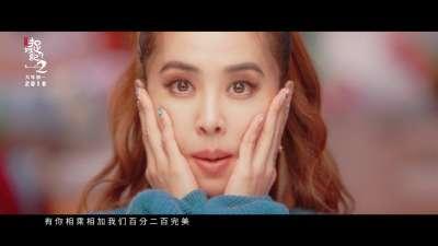 《捉妖记2》主题曲《什么什么》MV  蔡依林表白妖界第一暖男