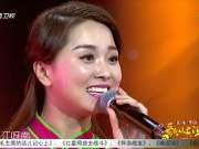 《歌从黄河来》20180106:金曲老友记之流金岁月