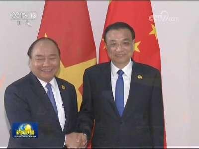 [视频]李克强会见越南总理