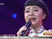 《歌从黄河来》20180113:特别节目 金曲老友记