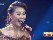 《歌从黄河来》20180120:金曲老友记之多彩中国