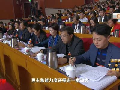 【全程回放】湖南省政协十二届一次会议开幕大会
