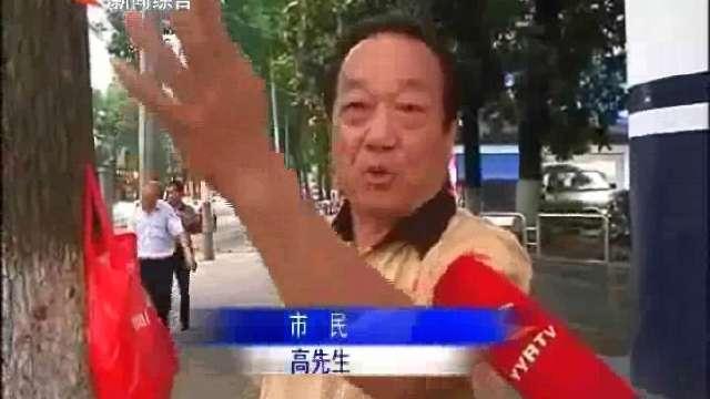 """朋友圈透视:西流湾大桥""""通""""了  路更""""堵""""了吗?"""