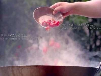 [视频]湖南卫视推出大型美食人文类纪录片《辣椒的味道》