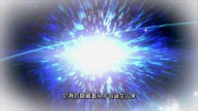 机甲兽神之爆裂飞车13