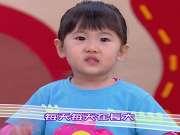 MOMO玩坃乐(第一季)第29集