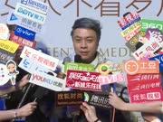 【乐美播报】IMEDEEN怡美缇品牌中国上市发布会