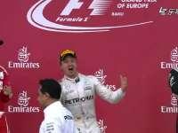 小公举太激动!F1欧洲站正赛 罗斯伯格上奖台没站稳