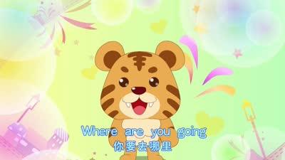 Little Tiger,音乐熊猫儿歌