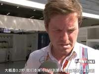 F1比利时站排位赛后斯梅德利采访 本应在印度力量前