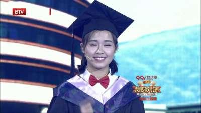 房琪《我们毕业了》