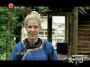 《我在贵州等你》20161006:别处的生活 第六集