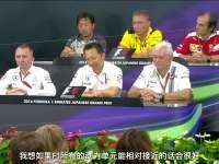 F1日本站周五发布会长谷川:今年想让阿隆索改口