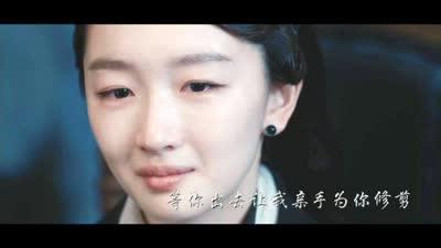 麻雀 李易峰周冬雨 陈深徐碧城 暗香