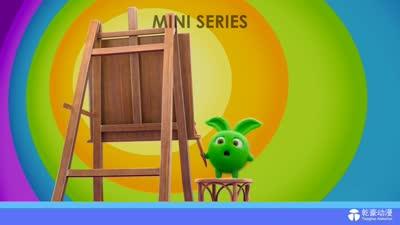 开心兔mini系列05