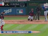 MLB世界大赛 芝加哥小熊 vs克利夫兰印第安人G2 全场录播(中文)