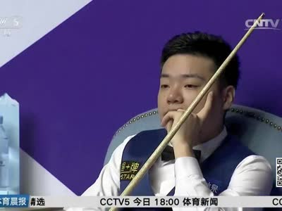 [视频]国锦赛决赛丁俊晖全场梦游 1-10惨败塞尔比