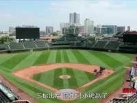 《棒球周刊》第21期 扬基连胜七场力拼季后赛