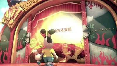 20《闯堂兔2疯狂马戏团》30秒片花