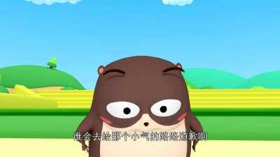 逗逗虎之幻书游23