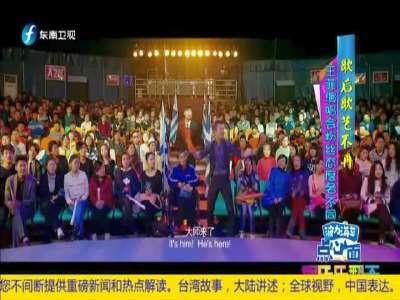 [视频]歌后歌艺不再? 王菲演唱会粉丝态度各不同!