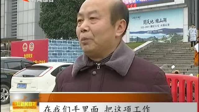 市老年大学 老干部协会迎新春文艺汇演举行