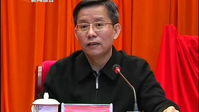 中共益阳市第六届纪律检查委员会第二次全体会议召开