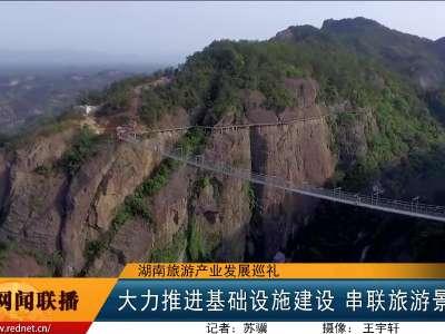 2017年平江旅游向新的业态发展