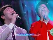 【串烧歌曲】《我想和你唱》第7期:费玉清 吉鹏飞 《一剪梅》+《千里之外》