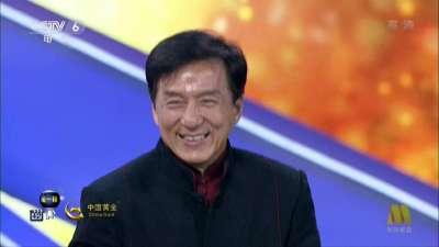 成龙《功夫瑜伽》宣传—电影之夜电影频道新年特别节目